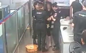 女子喝一斤多白酒大闹绵阳机场打骂安检人员 ,被行拘15日