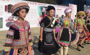 喜迎十九大·文脉颂中华 探访多彩贵州文化创意园