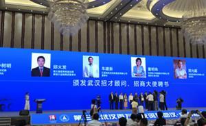 董明珠等中南财大校友回武汉签约投资1546亿项目