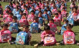 """安徽阜南:8275名学生今年从城区和外地""""回流""""乡镇学校"""
