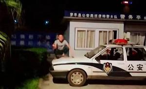 学生酒后踩踏警车发照片炫耀,云南警方:未成年不予执行拘留