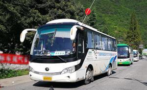九寨沟地震 上海5591名跟团游客全部撤离地震灾区