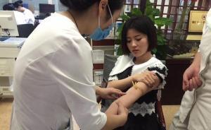 28岁美女捐献者爆红,浙江造血干细胞捐献电话咨询量增十倍