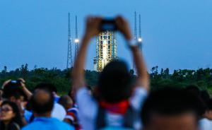 王贻芳:中国大科学装置规模与发达国家还有十倍差距
