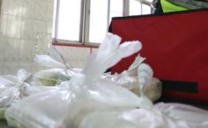 """媒体谈外卖垃圾:塑料垃圾仍是污染环境破坏生态一大""""元凶"""""""