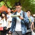 """""""世界一流大学建设""""分布21省份,其中北京8所、上海4所"""