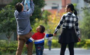 人民法院报刊文:家事审判改革应坚持未成年人合法权益最大化
