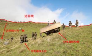 外交部:印军仍有53人和1台推土机非法滞留在中国领土上