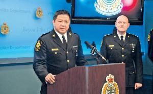 加拿大华裔出任温哥华副警察局长:吁少数族裔加入警队