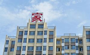 北京共有产权住房什么样?全装修交房、车位每户至少一辆