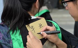 """江苏省教育厅发文澄清""""南京留不住优秀年轻人"""":人才净流入"""