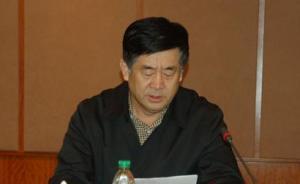 伊春市政府原党组成员侯颖达涉受贿被开除党籍,取消退休待遇
