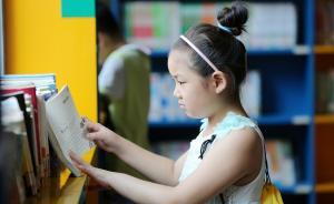 上海建设一流文化设施,构建全球卓越城市的文化软实力