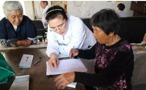 暖闻|浙江女医生同日收三面锦旗:她对患者可重复十几遍医嘱