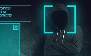 绍兴警方侦破全国首例利用人工智能侵犯公民个人信息案
