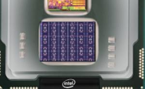 英特尔发布自主学习原型芯片:能模拟人脑13万个神经元