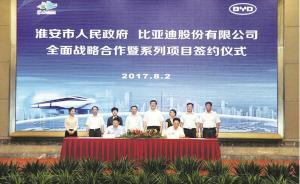 江苏淮安将建云轨示范线拟连市区至涟水,时速达80km/h