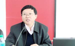 江西省政协原常委郜海镭涉嫌贪污罪、受贿罪被公诉