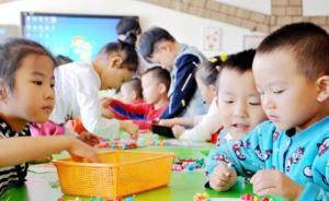 """幼儿园""""识字大王""""上小学不认真听讲:课堂上没什么可学的了"""