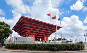 """中华艺术宫五周年 从世博中国馆""""转身"""",做有温度的美术馆"""