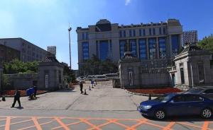 吉林公安厅悬赏通缉10名重大命案逃犯:不提倡群众直接抓捕