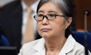 """""""崔顺实""""三字在韩国成脏话,用来形容同事一人被判侮辱罪"""