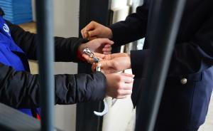 第7个!公安部A级通缉令重大文物犯罪嫌犯刘三勋投案自首