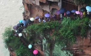 国家旅游局:双节期间全国大部分地区气温适宜,无台风登陆