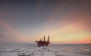 一带一路︱北极环境安全国际合作及中国应对
