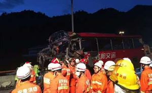 成都开往洛阳一客运车途经秦岭隧道撞壁,已致36死13伤