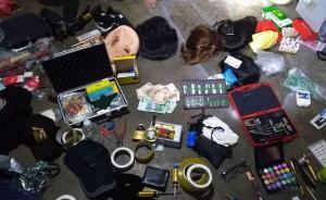 """贵州警方破获两起""""男扮女装""""入室盗窃案,追回手机66台"""