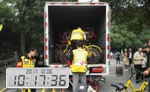 杭州西湖景区:长假手划船客流同比增三成,共享单车未添堵