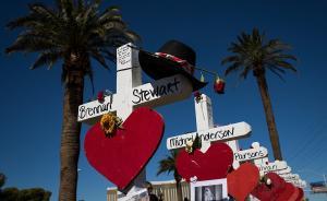 赌城屠杀之后,美国枪支暴力问题能迎来改变吗