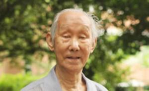 我国经济法学开拓者之一、西南政法大学资深教授张序九逝世