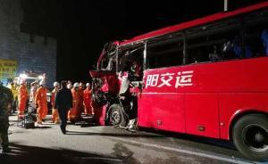 36死13伤事故客运车从成都发车时载客18人,警方正调查
