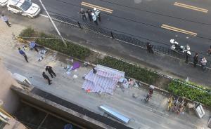 上海一小学生上学途中被高坠玻璃砸伤头部,已送医救治