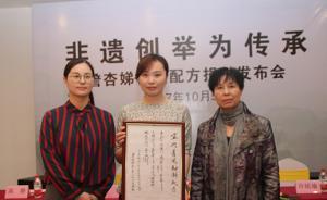 为吸引更多人从业,江苏宜兴青瓷传承人免费公开釉料配方