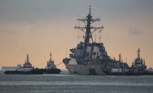 美国海军:麦凯恩号撞商船本可避免,对舰长与其副手进行解职