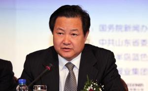 山东广电网络有限公司党委书记、董事长刘保聚接受组织审查