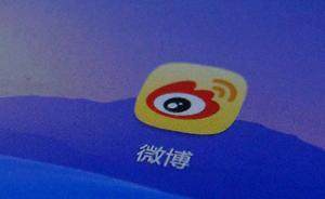 """微信微博百度贴吧被调查,新华社:莫让平台成""""藏污纳垢港"""""""