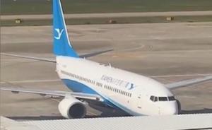 阿斯塔纳航空:将对在厦门上空发生起落架故障的飞机进行调查