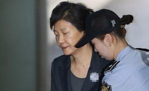 韩青瓦台称查获朴槿惠案新证:存篡改文件之嫌,或被延长拘留