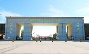 北师大河北任丘附校开学,市校企合作模式还将复制到邯郸等地