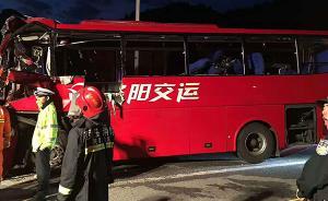 西汉高速致36死交通事故亲历者:车祸发生后客车内一片死寂