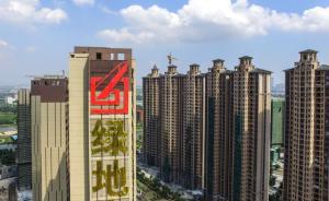 绿地90亿底价获南京江北新区核心地块,将建南京新第一高楼