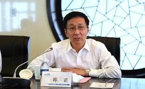 韩正调研江南造船集团:要为建设海洋强国不断作出更大贡献