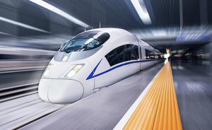 """""""淮萧线""""启动联调联试,下月底从淮北可乘高铁3小时到上海"""