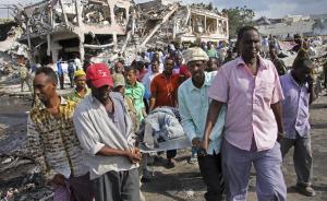 索马里汽车炸弹袭击致276死:卡车在闹市区路口堵车时爆炸