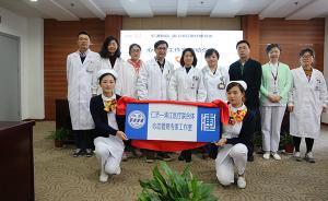 社区医院与大医院结成医联体,上海闵行探索破解分级诊疗难题