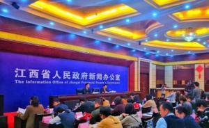 """江西发起""""中国红色旅游发展联盟"""",已获15省区市积极响应"""
